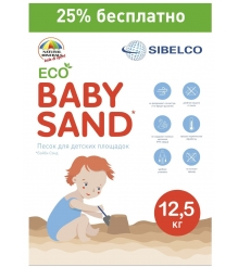 Эко песок для песочниц Baby sand мешок с ручкой 12,5 кг
