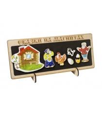 Сказки на магнитах курочка ряба Бэмби к-0543/6