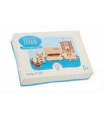Набор кукольной мебели Большой слон Ванная М-004
