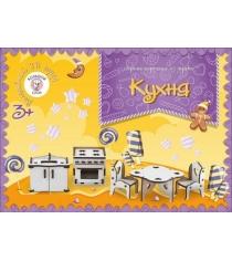 Набор мебели цветной кухня Большой слон М-014