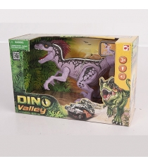 Интерактивная игрушка Chap Mei Dino Valley Мегараптор 520102-1