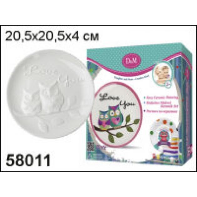 Роспись по керамике тарелка совушки Делай с мамой 58011-no