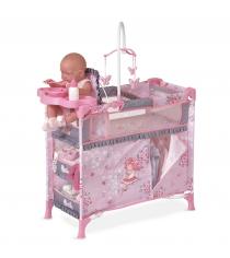 Игровой центр с аксессуарами для куклы Decuevas серии Мария 53017