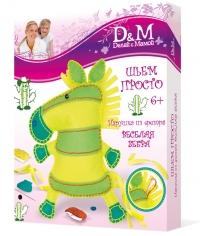 Набор для творчества шьем просто игрушка из фетра веселая зебра Делай с мамой 10...