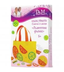 Набор для шитья из фетра шьем просто лимонные дольки Делай с мамой 30362...