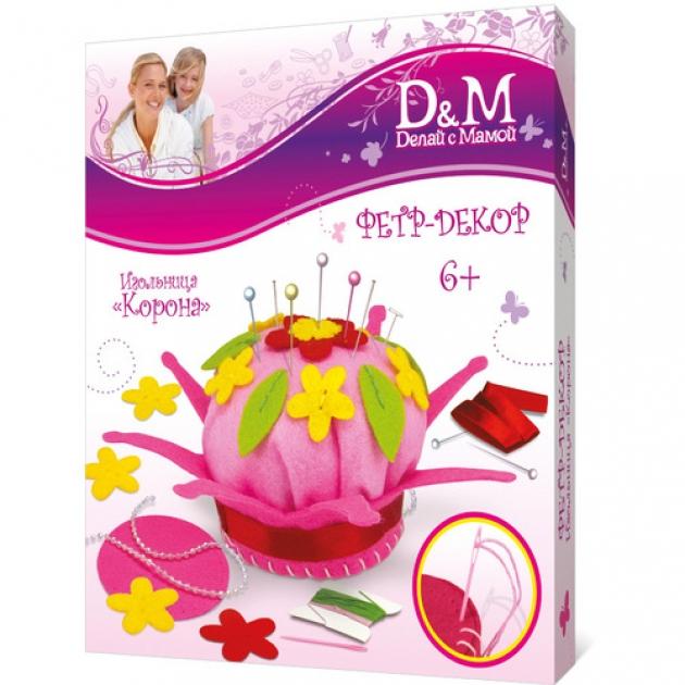 Набор для создания игольницы из фетра корона Делай с мамой 32688