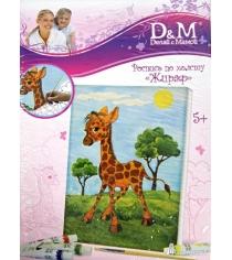 Холст для росписи жираф 18 x 24 см Делай с мамой 33216