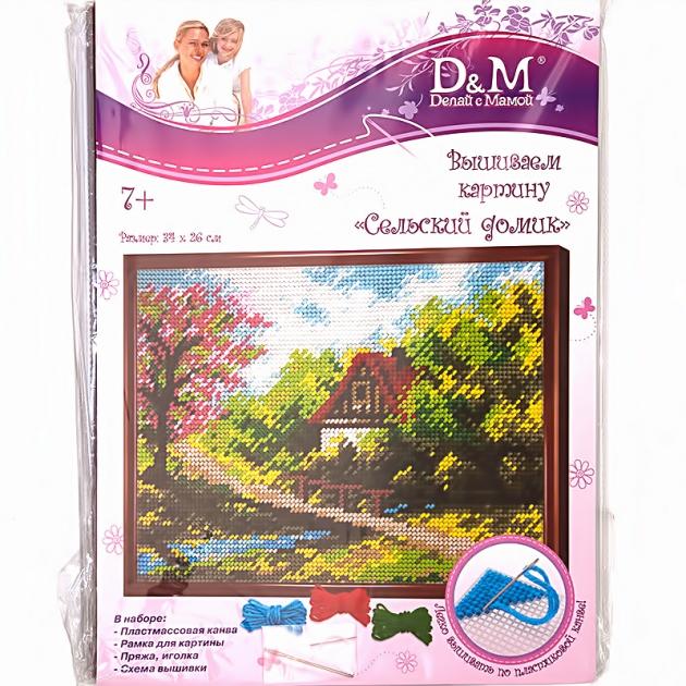 Набор для вышивания картины сельский домик Делай с мамой 33603