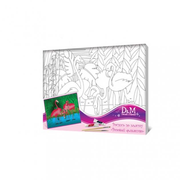 Роспись по холсту розовый фламинго 25 на 35 см Делай с мамой 34447