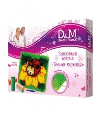 Набор для вышивания коврика божья коровка Делай с мамой 43221...