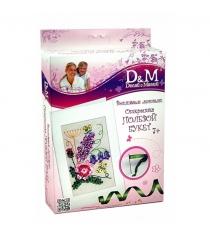Набор для творчества вышиваем лентами открытка полевой букет Делай с мамой 47659...