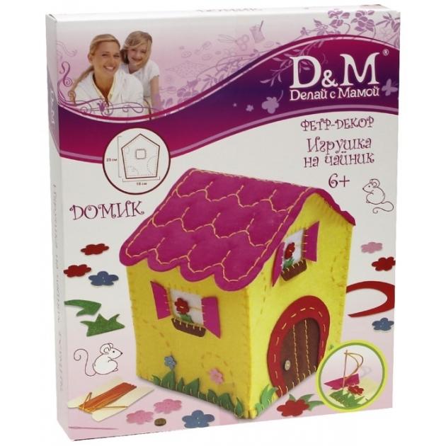 Набор для вышивания фетр декор домик шкатулка Делай с мамой 48119