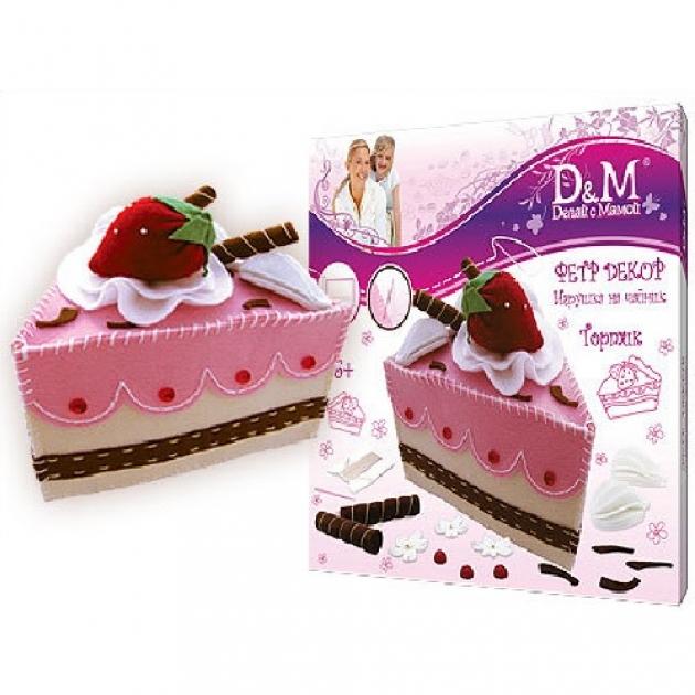 Набор для творчества шьем игрушку тортик на чайник Делай с мамой 48135