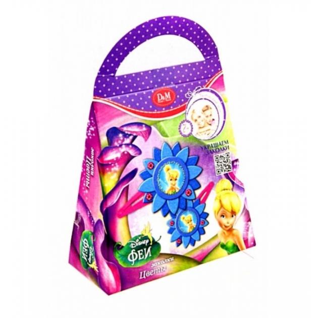 Набор для создания заколок disney fairies цветы Делай с мамой 53715