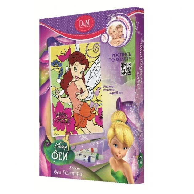Роспись по холсту disney fairies фея розетта 18 на 24 см Делай с мамой 53724