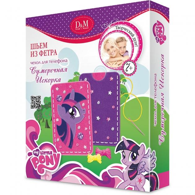 Набор для шитья чехла для телефона my little pony сумеречная искорка Делай с мамой 55148