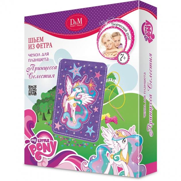 Набор my little pony шьем чехол для планшета принцесса селестия Делай с мамой 55149