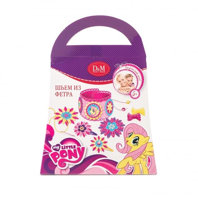 Набор для создания аксессуаров my little pony флаттершай Делай с мамой 55151