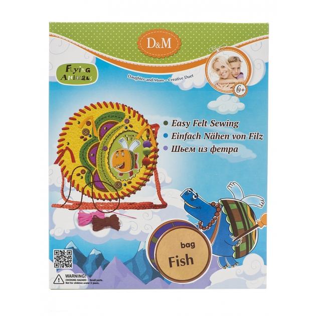 Набор для шитья сумки летающие звери рыбка Делай с мамой 57035