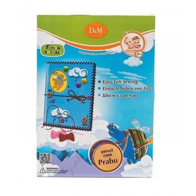 Набор для шитья шьем папку пенал Делай с мамой 57040