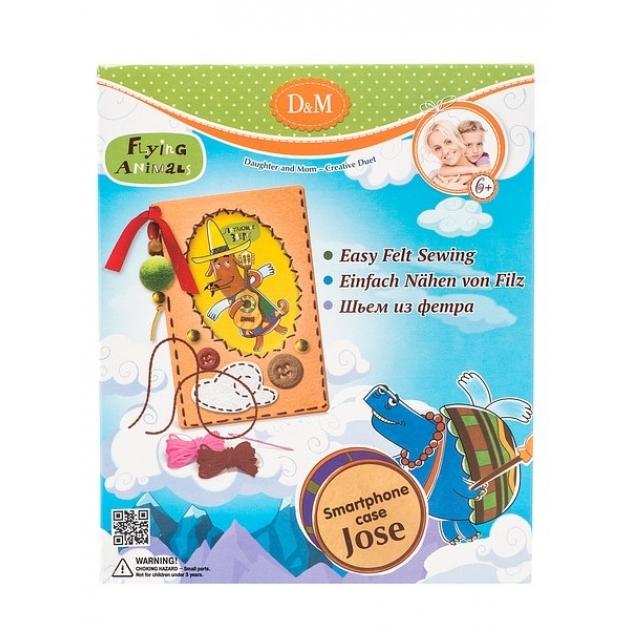 Набор для шитья чехла для мобильного летающие звери наосе Делай с мамой 57042