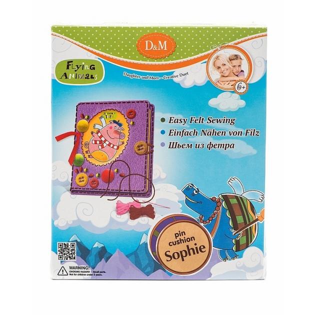 Набор для шитья игольницы летающие звери софи Делай с мамой 57043