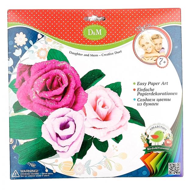 Набор для создания цветов из бумаги розы Делай с мамой 57404