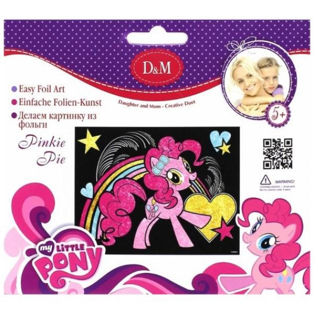 Картинка из фольги my little pony пинки пай Делай с мамой 57932