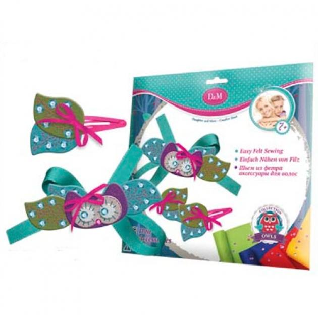 Набор для создания аксессуаров для волос из фетра совы Делай с мамой 57963
