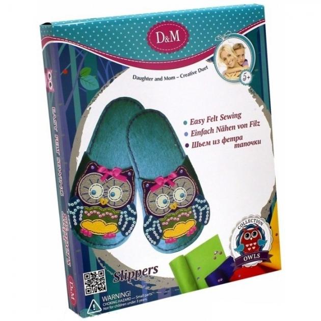 Набор шьем тапочки из фетра совы Делай с мамой 57967