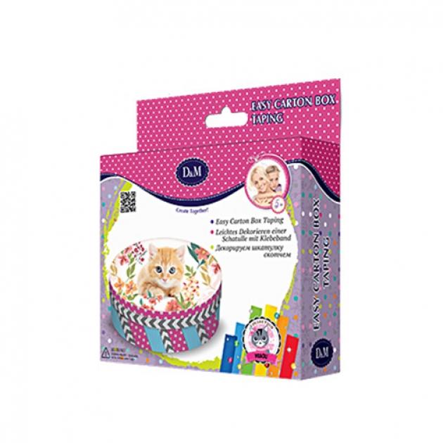 Набор для украшения шкатулки котенок Делай с мамой 66030