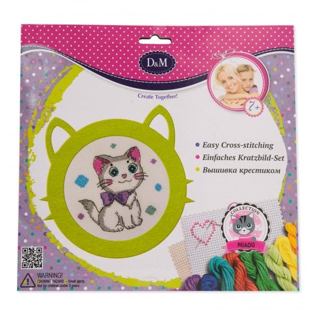 Набор для вышивания крестиком котятки зеленый Делай с мамой 66032