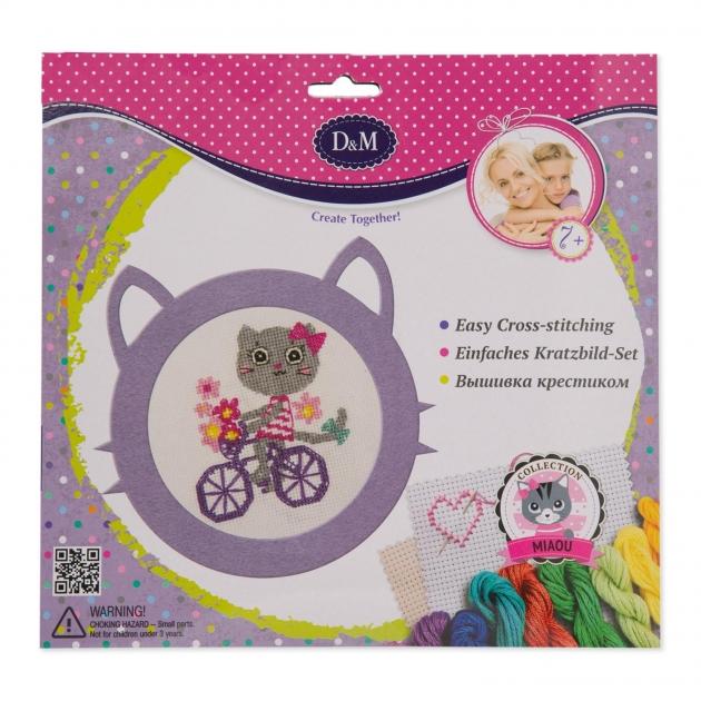Набор для вышивания крестиком котятки фиолетовый Делай с мамой 66034