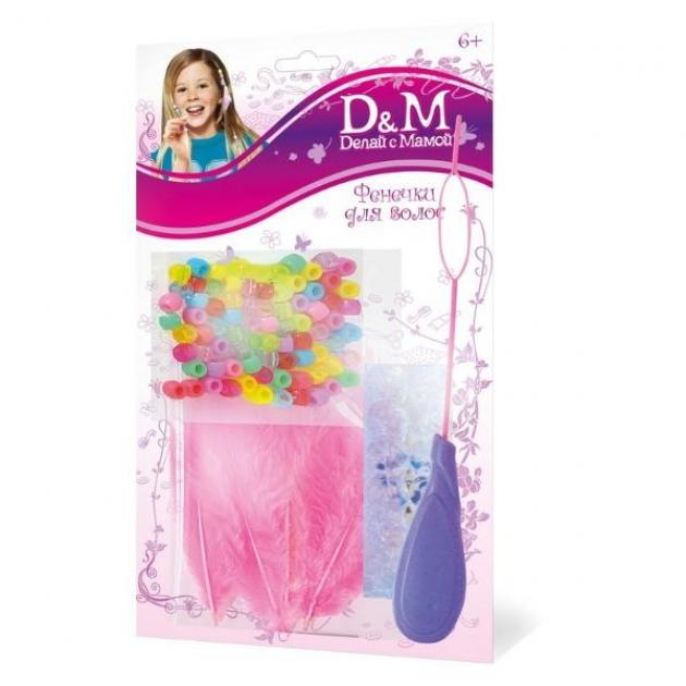 Набор фенечки для волос Делай с мамой 947