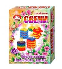 Набор для творчества Дети арт слоеные свечи бабочкицветочки 18001