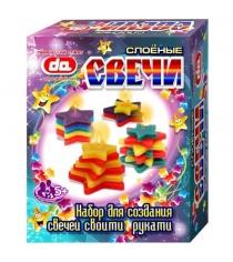 Набор для творчества Дети арт слоеные свечи звездочки 18002