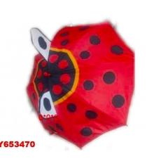 Зонтик детский Детские зонтики ZY653470