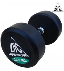 Гантели пара DFC POWERGYM 22.5 кг DB002-22.5