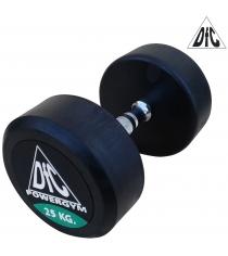 Гантели пара DFC POWERGYM 25 кг DB002-25