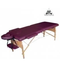 Массажный стол DFC NIRVANA Relax (Plum) TS20111_P