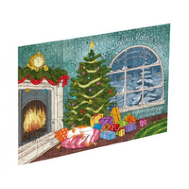 Адвент календарь В ожидании Нового года Эксмо 978-5-699-91373-2