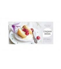 Сладкая жизнь набор открыток с рецептами малина