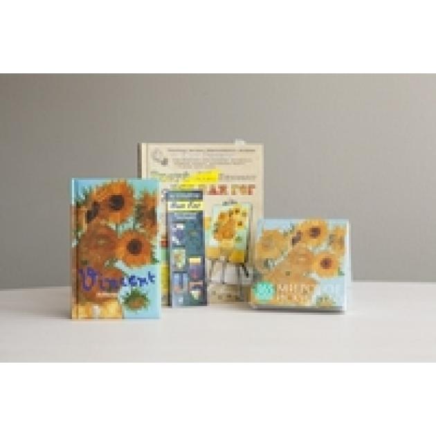Подарочный набор Ван Гог Эксмо 978-5-699-93065-4