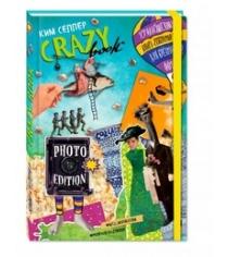 Crazy book photo edition сумасшедшая книга генератор идей для креативных фото обложка с коллажем Селлер К.