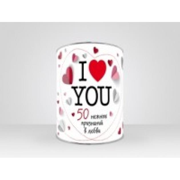Я тебя люблю I Love you 50 нежных признаний в любви Эксмо 978-5-699-91428-9