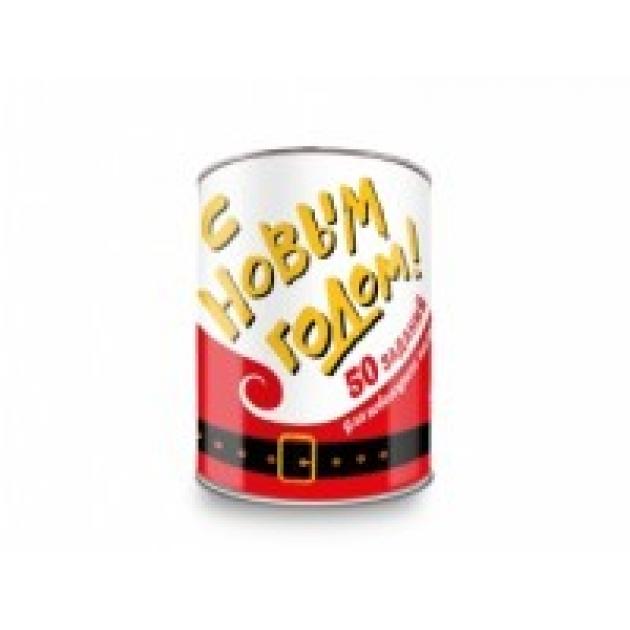С Новым годом 50 заданий для новогоднего настроения Эксмо 978-5-699-91421-0