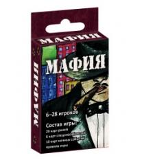Мафия Эксмо 978-5-699-95473-5