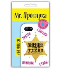Mr Протирка Sheriff Эксмо 978-5-699-95662-3