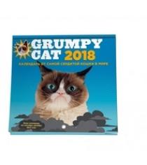 Grumpy cat 2018 календарь от самой сердитой кошки в мире