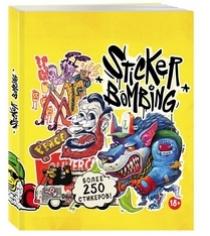Sticker bombing 250 ярких стикеров от самых популярных дизайнеров